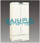 冷藏冷冻箱的特点,冷冻冷冻箱的技术参数