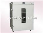9140A数显电热鼓风干燥箱,恒温鼓风干燥箱价格,恒温鼓风干燥箱厂家