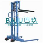 新款OPK-H800-15J 日本OPK进口手动液压堆高车使用技巧
