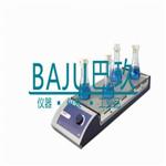 MS-M-S10 国产多通道标准型磁力搅拌器底价销售