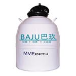 液氮罐的简介,液氮保存罐的报价