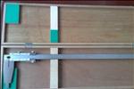 上海卡尺量具¥卡尺¥游标卡尺¥1.5米游标卡尺