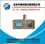 北京华测新型差热分析仪