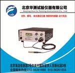华测新型油面电位测量系统 (GB6951)