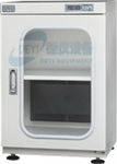 电子干燥箱,电子常温干燥箱,常温超低湿储存柜