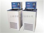 HX-1020低温恒温循环器,供应低温恒温循环器价格,低温恒温循环器批发