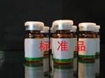 蝙蝠葛苏林碱Daurisoline70553-76-3
