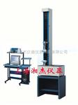塑料薄膜拉伸强度测试仪@上海湘杰仪器仪表科技有限公司