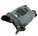 25021经典育空河yukon双筒夜视仪25021 DL2x24夜视仪