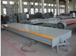 SCS上海100吨18米汽车衡,120吨电子汽车磅20米