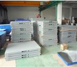1吨单层电子磅秤,2吨单层磅秤,3吨单层磅秤