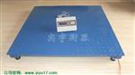 上海1吨电子地磅、北京2吨电子地磅、广州3吨电子地磅