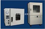 DZF-6050真空干燥箱,真空干燥箱报价,真空干燥箱