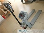 1吨移动式电子磅秤,2吨移动式电子秤,3吨移动式电子秤
