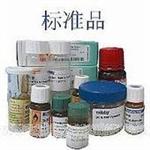 N-叔丁氧羰基-N´-(2-氯苄氧羰基)-L-鸟氨酸118554-00-0  (现货促销)