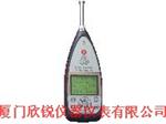 AWA6291型实时信号分析仪AWA6291