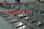 PLC控制�_�Q/100公斤控制�_�Q/150公斤�_秤