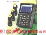 TES-6800台湾泰仕电力及谐波分析仪TES6800