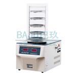 国产FD-1A-50普通型冷冻干燥机厂商上海,冷冻干燥机使用原理介绍巴玖
