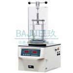 新款FD-1B-50压盖型冷冻干燥机产品价格报价