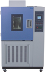 GDW41恒温恒湿试验箱 高温试验箱 低温试验箱