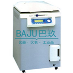 CLG-32L日本ALP进口全自动CLG-32L高压蒸汽灭菌器 高压灭菌器价格