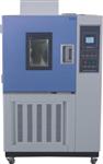 GDW2010恒温恒湿试验箱 高温试验箱 低温试验箱 老化试验箱