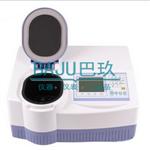 Optizen 2120V-FH型韩国美卡希斯进口食品安快速检测仪供应商上海,多功能食品安分析仪性能参数介绍巴玖