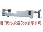 光谱仪LK-5