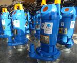 QDX15-10-0.75小型单相潜水电泵