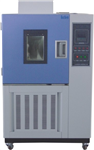 GDHS61高低温恒定湿热试验箱 恒定湿热试验箱 试验箱