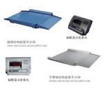 10吨电子磅秤,5吨电子磅秤,3吨电子地磅秤厂家