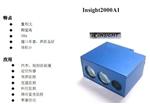 在线式激光测距仪INSIGHT2000A1最新报价