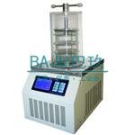 压盖型冷冻干燥机,LGJ-10冷冻干燥机的现货情况