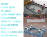 SCS-2吨液氯钢瓶称,化工专用液氯电子称