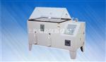 FQY-SH010湿热盐雾试验箱