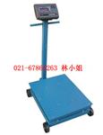 TCS吉林150公斤移动台秤|300公斤防爆移动式台秤