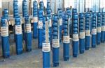 深井潜水电泵,高扬程深井潜水电泵