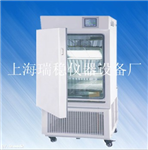 LHH-350CFS综合药品稳定试验箱 350CFS药品箱 环境箱350CFS