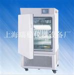 LHH-150FS药品稳定试验箱 供应150FS环境试验箱 上海测试箱150FS
