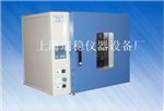 GRX-9053A热空气消毒箱 GRX-9053A灭菌器厂商 供应9053消毒箱