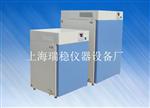 GHP-9050隔水式培养箱 电热恒温箱 恒温培养箱