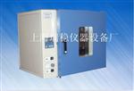 供应9023A热空气消毒箱 高温灭菌器 GRX-9023A干烤灭菌器厂家