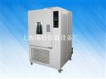 HS050A恒定湿热试验箱 环境试验箱 恒温恒湿试验机