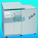 Z36HK新款中容量泛用高速型冷冻离心机供求商机上海,小容量泛用型离心机