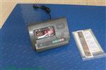 20吨电子地磅,1吨电子地磅秤供应,2吨电子平台秤多少钱?