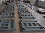5吨磅秤厂家,10吨电子地磅秤,1吨电子地磅秤
