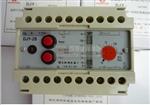 原装正品 特价出售中 DJY-2S绝缘监控仪DJY-2S