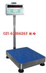TCS徐汇哪里有卖30公斤计重台秤,30公斤计数台秤