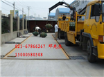 SCS�Т蛴�80��地磅/完美/80T18米汽�秤